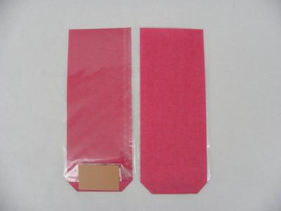 SACHET CONFISERIE POLYPRO 120X275 MM TOILE JUTE ROSE FOND CARTON (100 U)